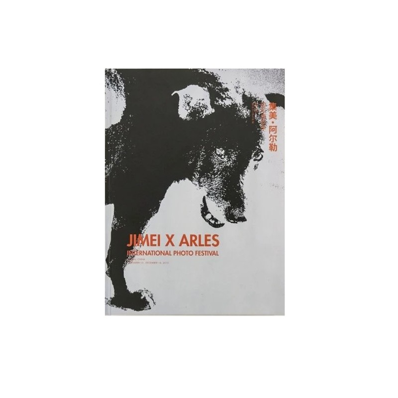 2015 Jimei X Arles International Photo Festival Catalogue