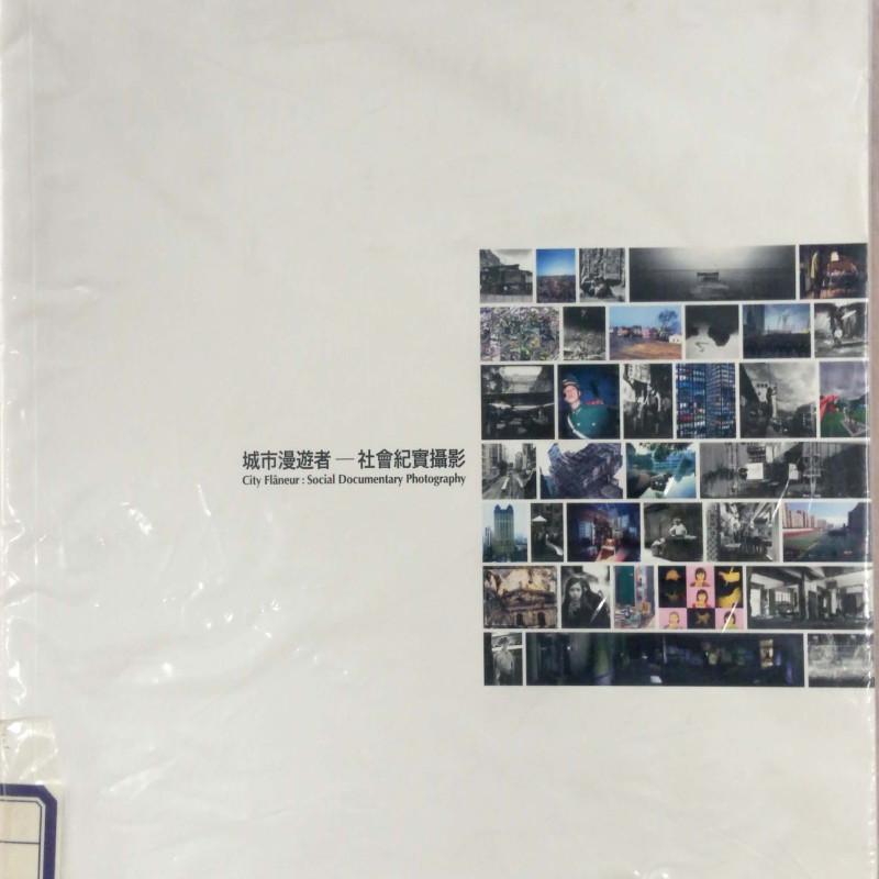 City Flaneur: Social Documentary Photography