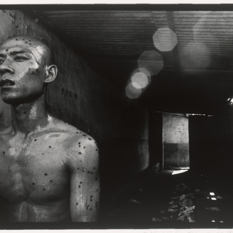 "荣荣,《北京东村 1994No.20》 (张洹,《12平方米》),1994 RongRong, East Village Beijing 1994 No. 20 (Zhang Huan, ""12 Square Meters""), 1994"