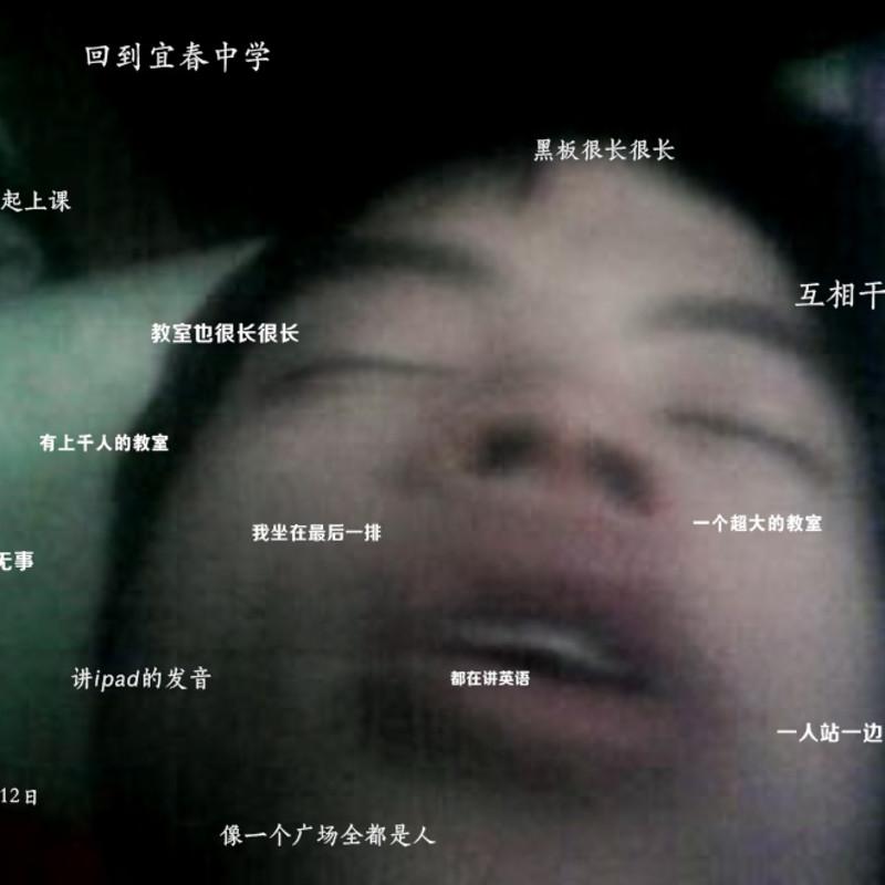 Yi Lian