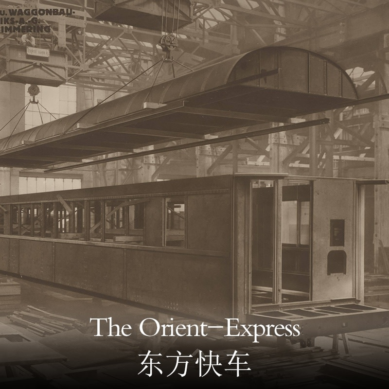 The orient-express