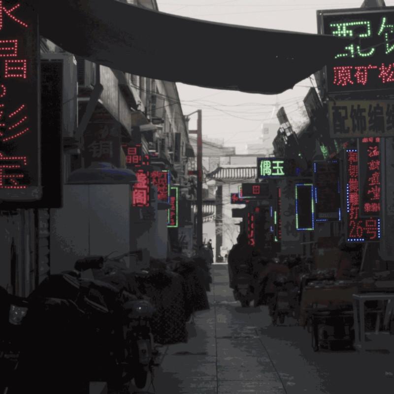 11565 Kilometers essay film 《11565公里》散文纪录片
