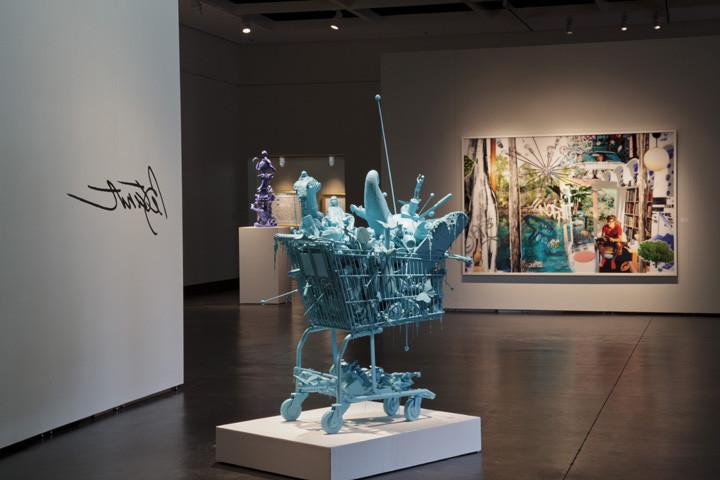 Carlos Betancourt, Shopping Cart Atomic, 2011, 2011