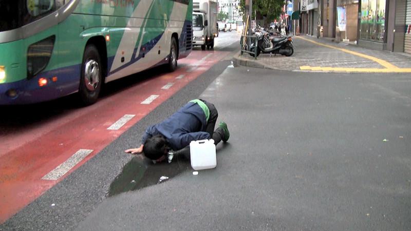 Yoshinori Niwa, Transferring puddle A to puddle B, 2004