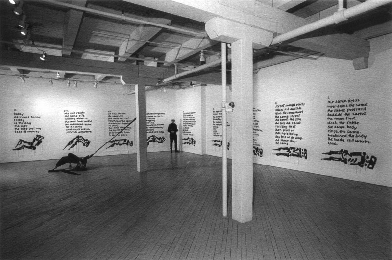 Sorel Etrog, Sorel Etrog and Gloria Luoma, 'The Kite', Grunwald Gallery, Toronto, Installation view , 1984