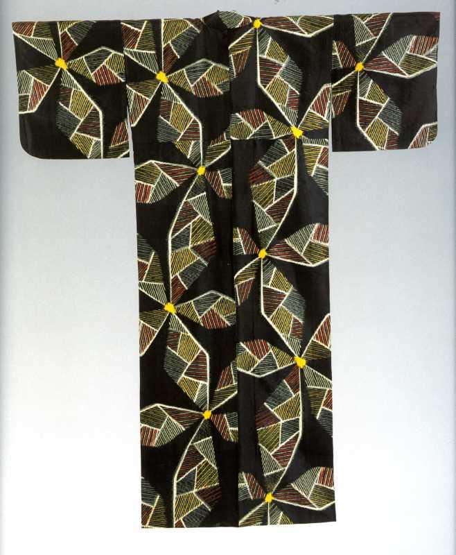Kimonos from the Montgomery Collection of Japanese Folk Art, Woman's kimono , 1940's