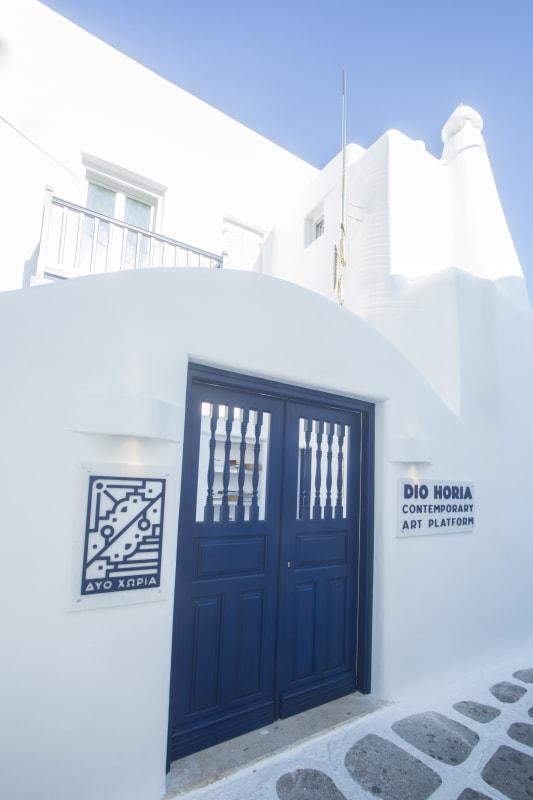 Dio Horia Mykonos