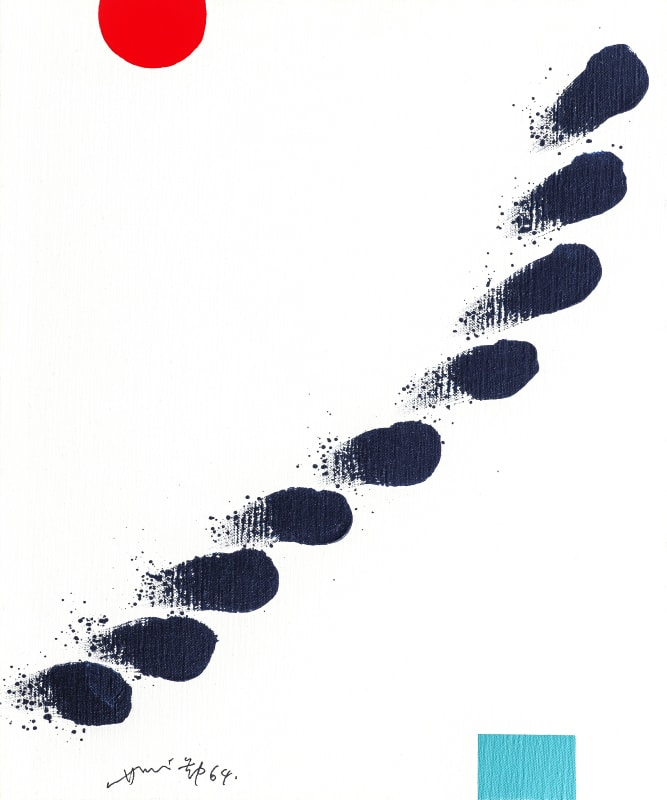 Hsiao Chin Cause Of Life-1, 1964 Acrylic on canvas 60 x 50 cm