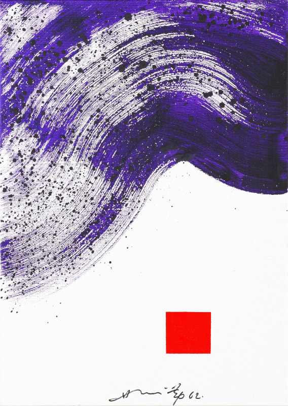 Hsiao Chin The Beginning of Tao-2 (L'Inizio Del Tao-2), 1962 Acrylic and ink on canvas 70 x 50cm