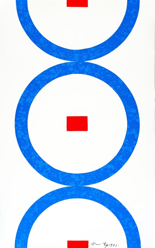 Hsiao Chin The Cycles (Il cicli), 1963 Acrylic on canvas 120 x 76 cm