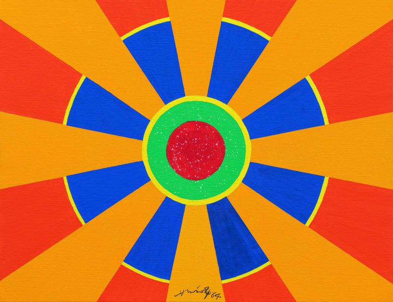Hsiao Chin The Sun-7, 1964 Acrylic on canvas 100 x 130cm