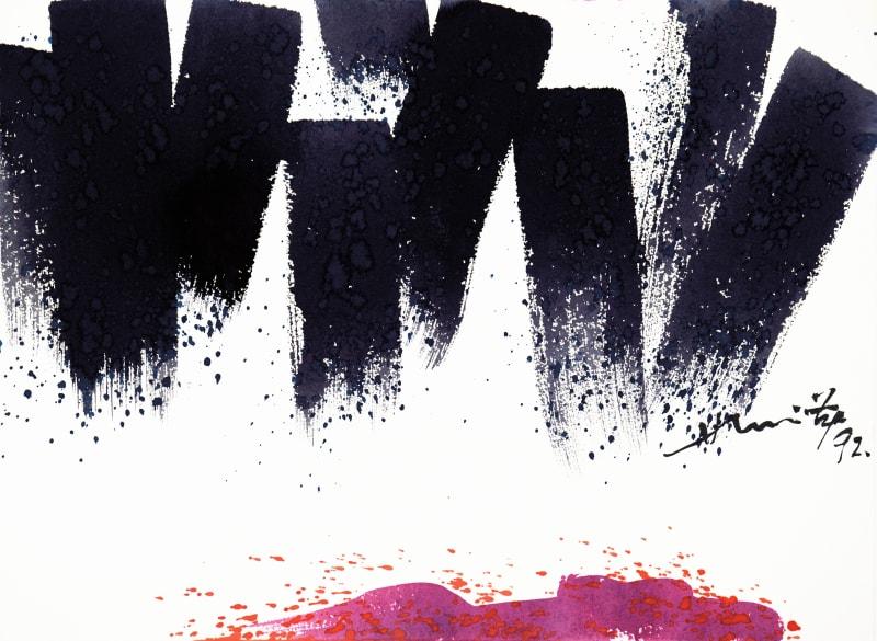 Hsiao Chin L'unione di chi-3, 1992 Acrylic on paper 37.5 x 51cm