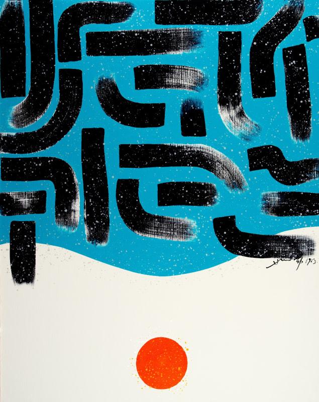 Hsiao Chin Dancing Light-15, 1963 Acrylic on canvas 140 x 110 cm