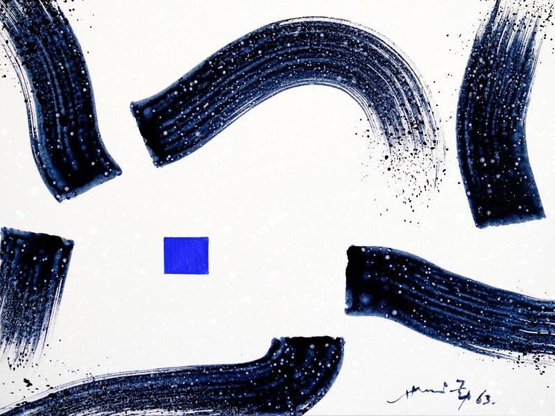 Hsiao Chin Movement-2, 1963 Acrylic on canvas 60 x 80 cm