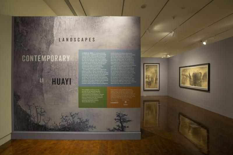 Photo credit: The Honolulu Museum of Art