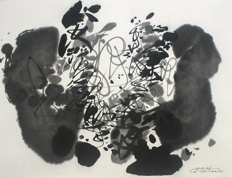 Chu Teh-Chun (1920-2014)