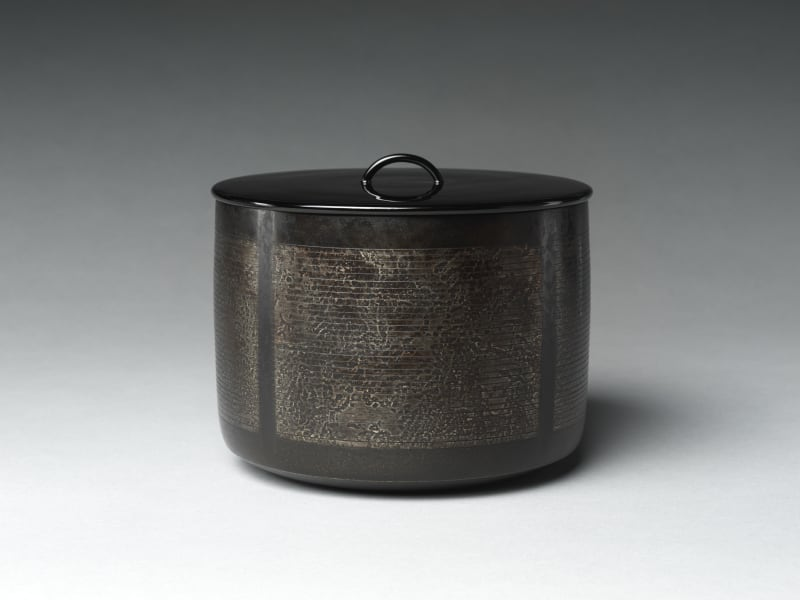 Uozumi Iraku III (Japanese, born 1937). Freshwater Jar (Mizusashi), named Calmness (Nagomi), 2018. Heisei period (1989–2019). Sahari alloy of copper, tin, and lead. H. 5 3/8 in. (13.7 cm); Diam. 7 in. (17.8 cm). The Metropolitan Museum of Art, Gift of Hayashi Kaoru, in celebration of the Museum's 150th Anniversary, 2020 (2020.76.3a, b). Image © Uozumi Iraku III