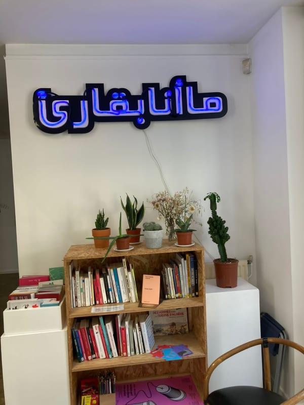 Ma ana bi kari (I don't know how to read) 2013-2019 Neon Light Installation 130 x 60 cm