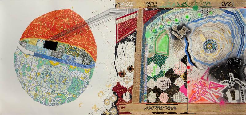 Elham Rokni, Wallpaper #2, 2015