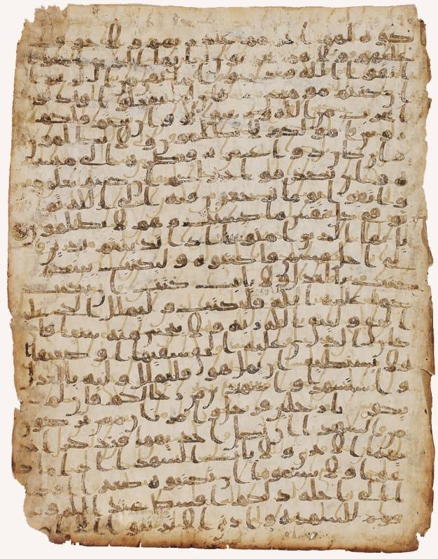 Palimpsest Qur'an leaf in Hijazi script, Western Arabia or Syria, 1st Century AH/ 7th century CE