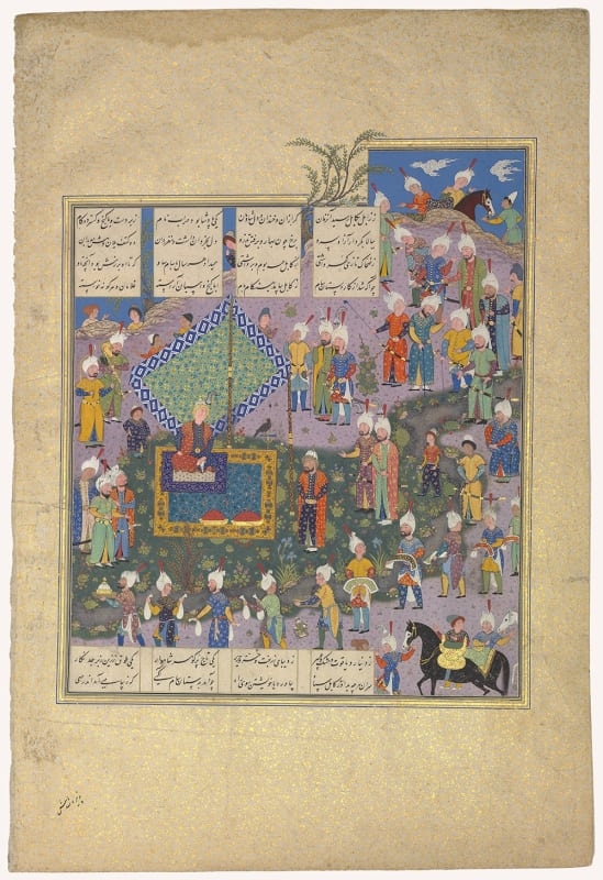 Shahnameh Zal receives Mihrab's homage at Kubul, from the Shahnama of Shah Tahmasp