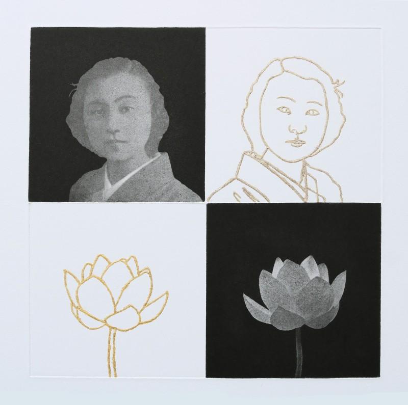 Emiko Aida RE, Reflexion 1