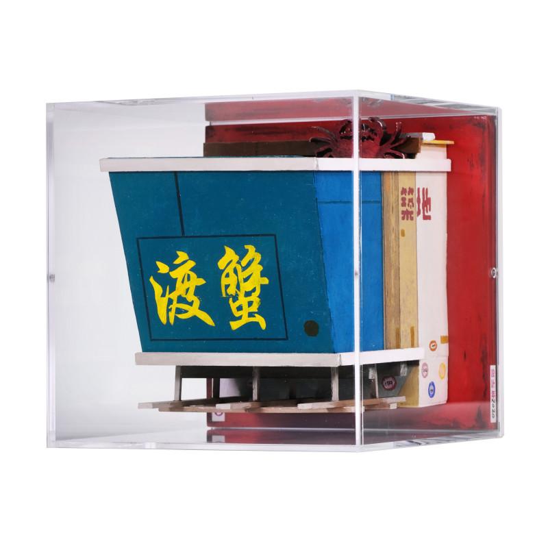 <span class=%22title%22>Wholesale Crab Stall, Tsukiji Market, Tokyo<span class=%22title_comma%22>, </span></span><span class=%22year%22>2019-2020</span>