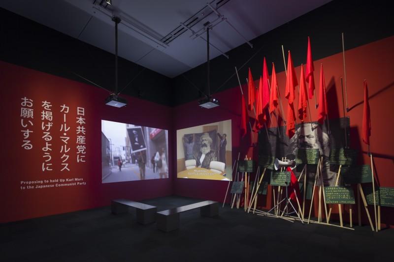 Yoshinori Niwa, Proposing to hold up Karl Marx to the Japanese Communist Party, 2013