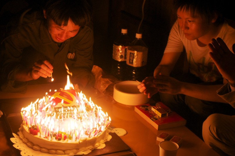 Yoshinori Niwa, Celebrating Karl Marx's birthday with Japanese Communist party, 2013
