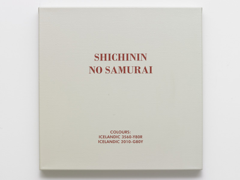 BIRGIR ANDRÉSSON, Black and White Classics in Icelandic Colours (Shichinin no Samurai), 2005