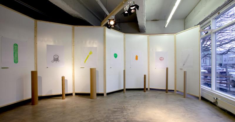 HILDIGUNNUR BIRGISDÓTTIR, On the pointlessness of all things, 2008