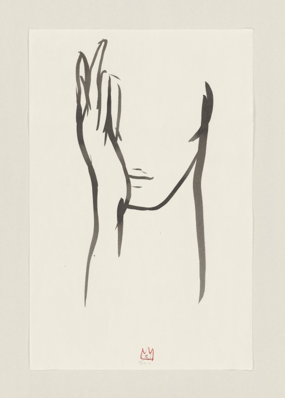 Cathalijn Wouters, The Face, 2016