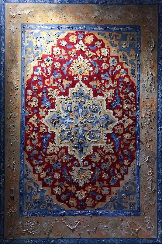 Bahar Caglayan, The Magic Carpet Journey – LNDN