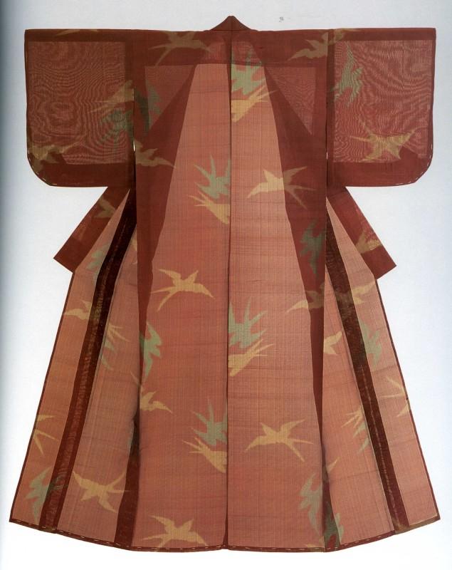 Kimonos from the Montgomery Collection of Japanese Folk Art, Woman's kimono , 1920's