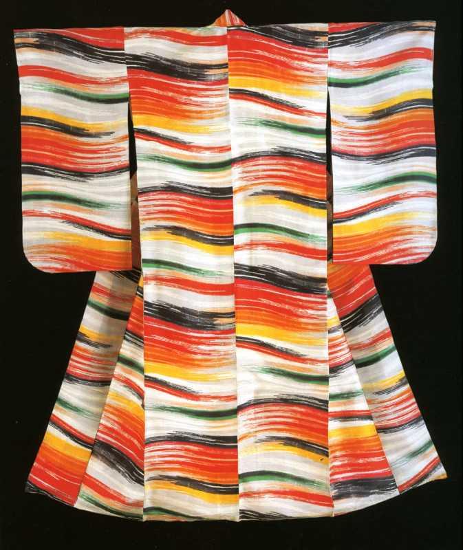 Kimonos from the Montgomery Collection of Japanese Folk Art, Woman's kimono , 1940's-50's
