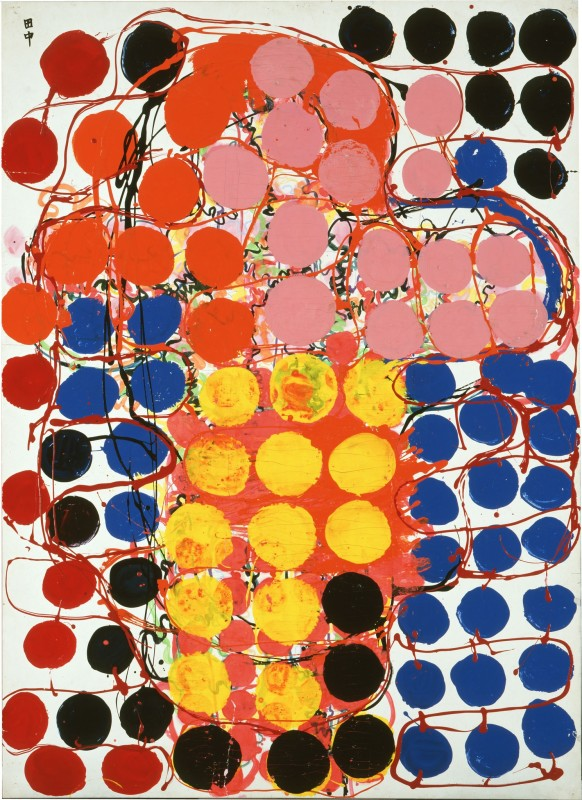 Atsuko TANAKA, Work, 1957