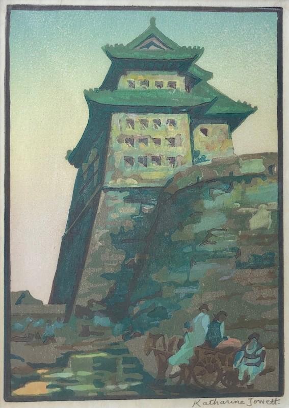 Katherine Jowett (1890-1965)Rising Sun, Peking, c. 1920's