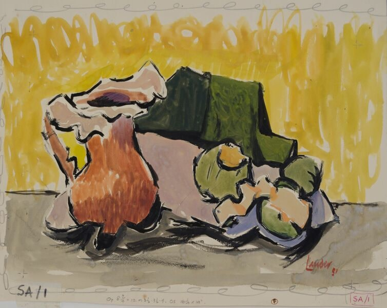 Kenneth Lauder (1916-2004)Study for Still Life, 1951