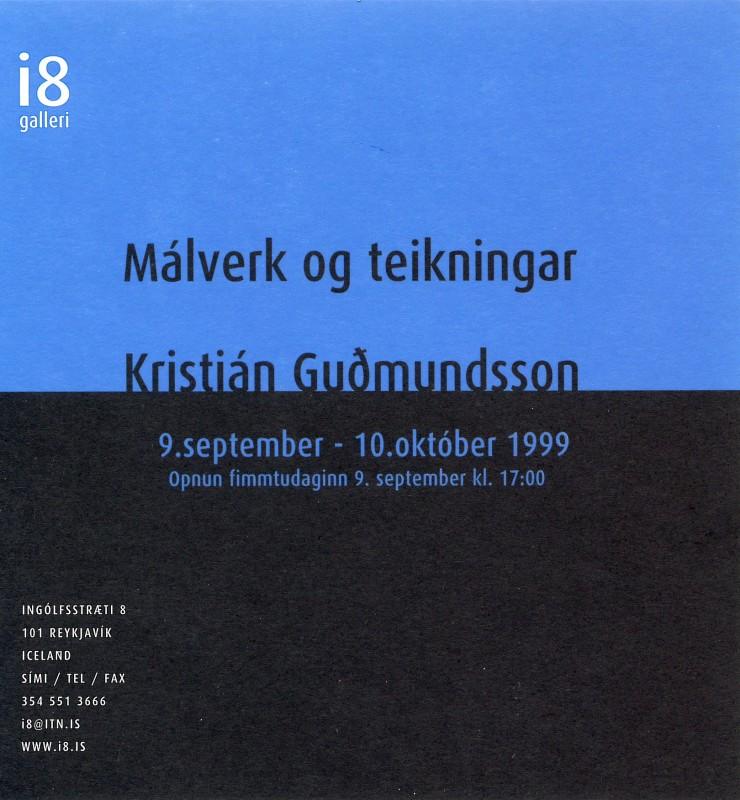 Kg1999