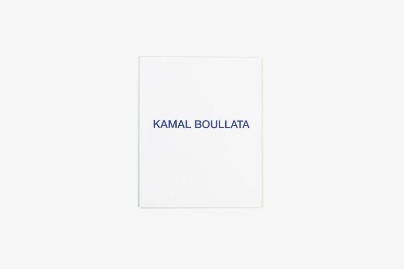 ADDOLCENDO , Kamal Boullata