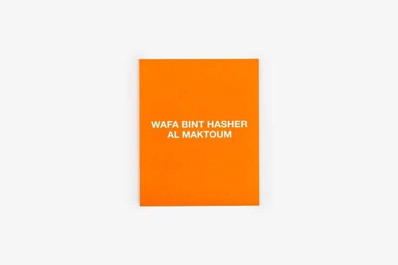 Seamless Loop , Wafa bint Hasher Al Maktoum