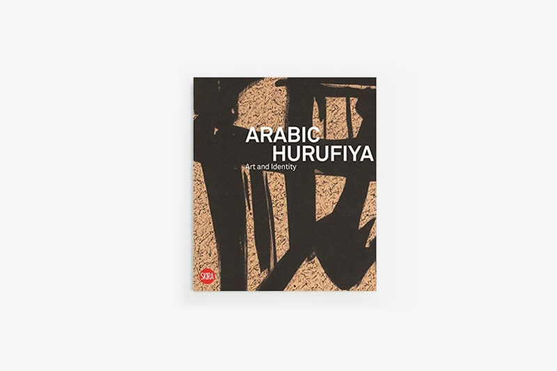 Arabic Hurufiya, Art and Identity