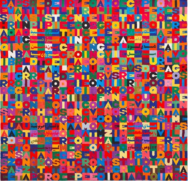 Alighiero Boetti Oggi quarto giorno del quarto mese anno uno nove otto nove 1989 Embroidery on fabric, 110 x 110 cm