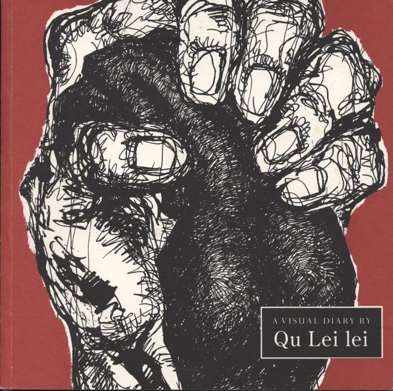 A Visual Diary by Qu Lei Lei