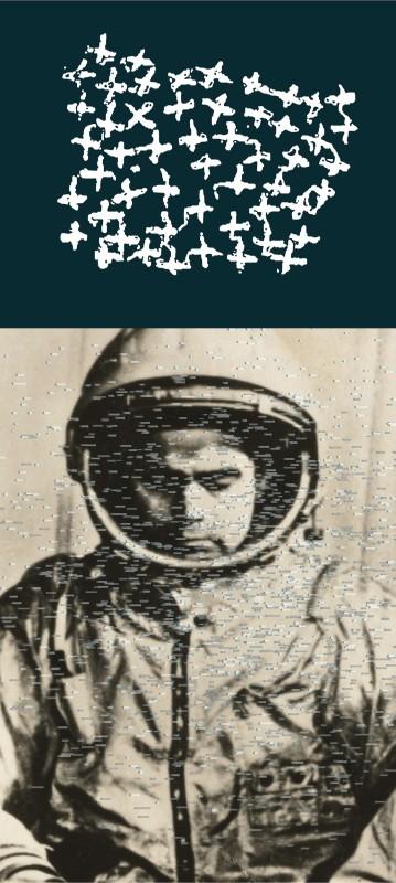 Gordon Ellis-Brown ARE, Untitled VI, (Space) Final Frontier