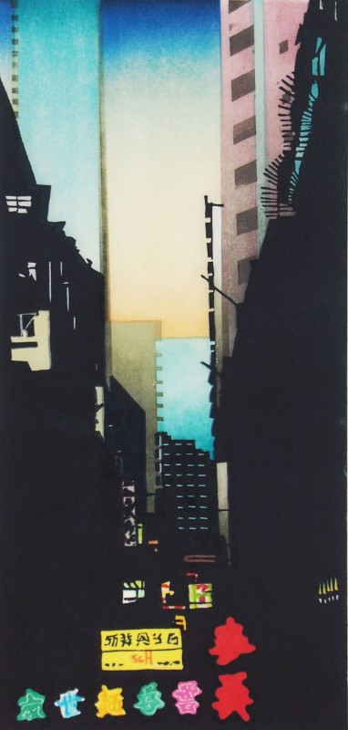 Janet Brooke RE, Hong Kong Dusk