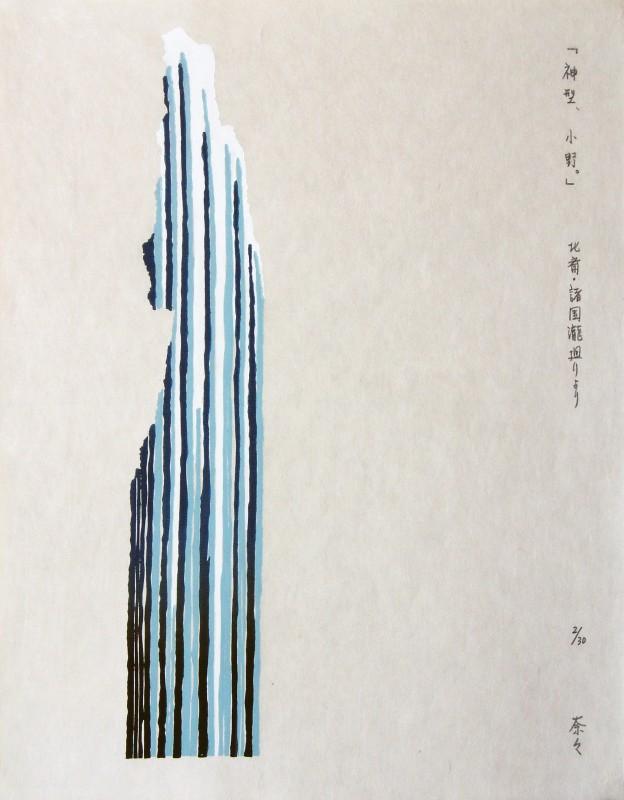 Nana Shiomi RE, Shape of God, Ono From Hokusai