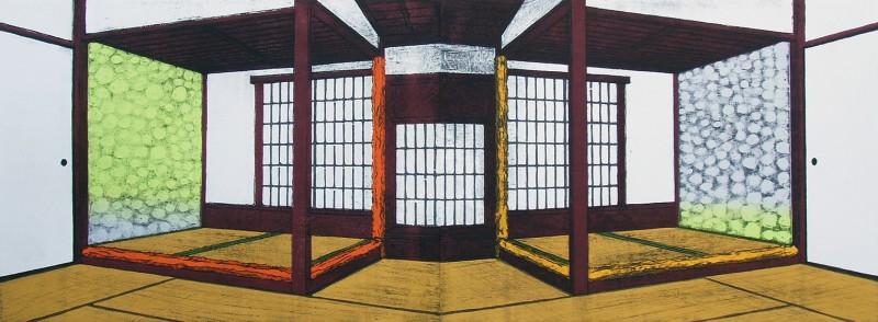 Nana Shiomi RE, Mirror Room - Zan Getsu