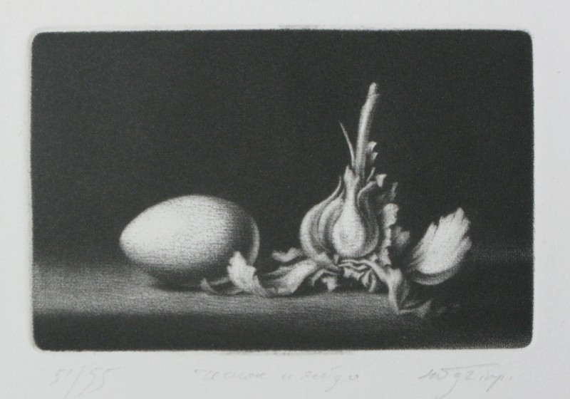 Konstantin Chmutin RE, Garlic and Egg