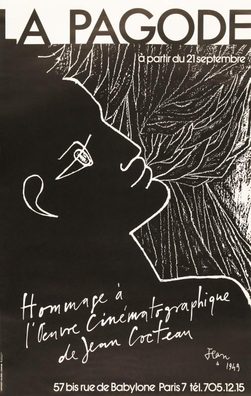 Jean Cocteau, Hommage a l'Oeuvre Cinematographique de Jean Cocteau, 1970s